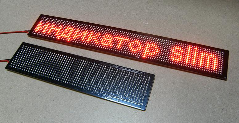 Электронный рекламный информационный светодиодный модуль для бегущей строки